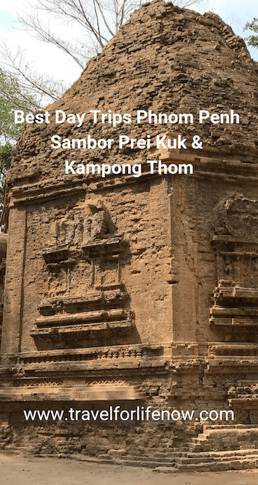 Image having a 1,500 year old temple all to yourself? Want to go to a UNESCO World Heritage Site but hate the crowds? Go to Sambor Prei Kuk--one of the Best Day Trips from Phnom Penh or Siem Reap. #travelforlife #VisitSamborPreiKuk #cambodia